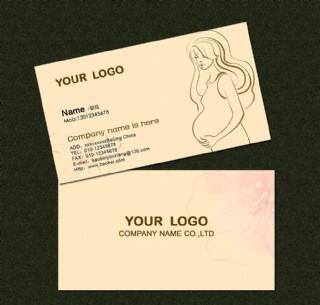 孕婴名片 温馨名片图片