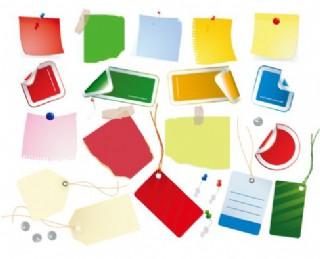 各種形式的紙張