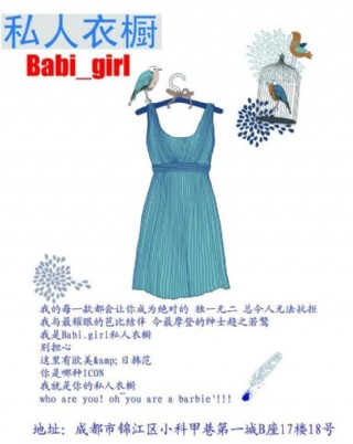 服装海报图片
