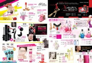 彩妝 香水圖片