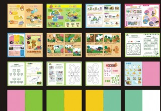 儿童书籍手册图片