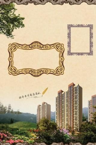房地產素材 單張素材圖片