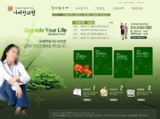 綠色環保網頁設計