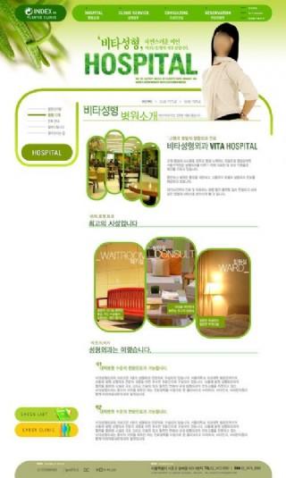 產品展示網頁設計