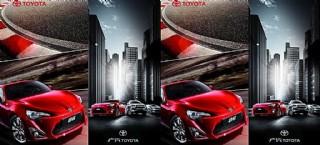 豐田汽車圖片