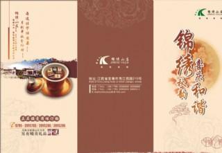 月饼包装盒 中秋节图片