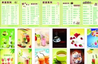 奶茶海报广告图片