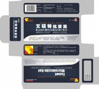 藥盒包裝圖片