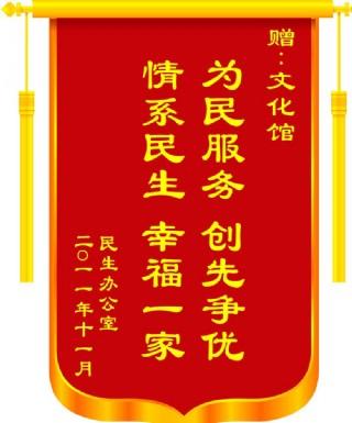运动会龙虎榜模板_光荣册素材下载图片-图行天下素材网